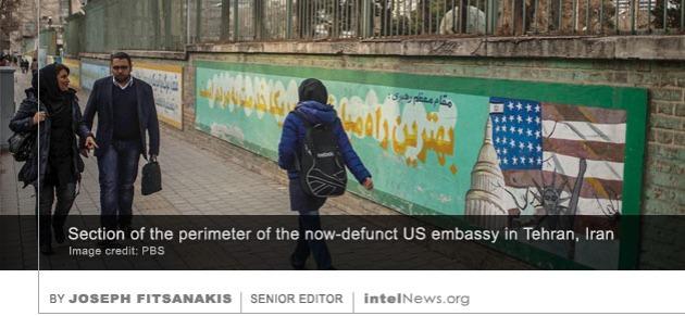 US embassy Iran