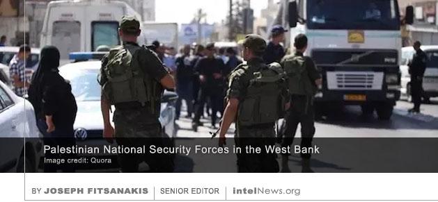 PNA police West Bank