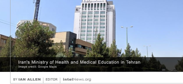 Iran Ministry of Health and Medical Education
