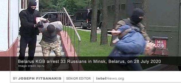 Belarus KGB