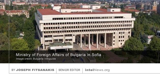 Bulgaria MFA
