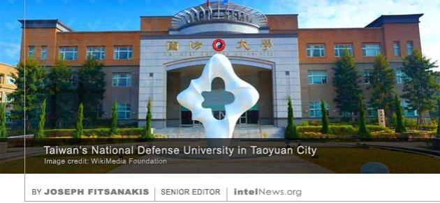 National Defense University Taiwan