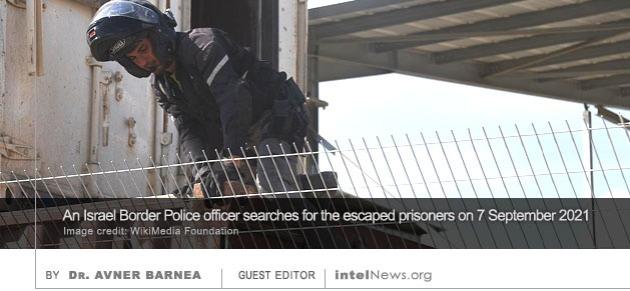 Gilboa Prison break